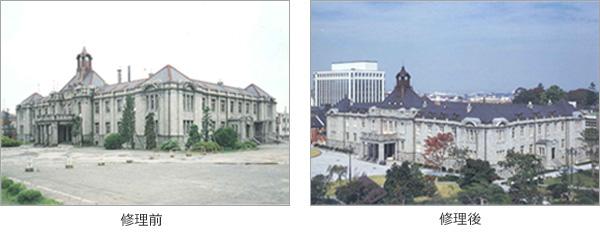 山形県 旧県庁舎