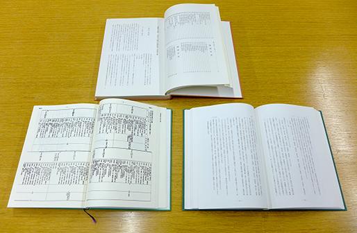 Publication01