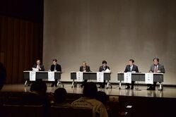 発表者等の討議