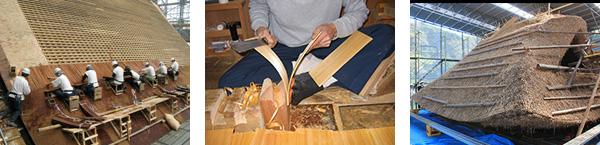 檜皮葺・柿葺・茅葺